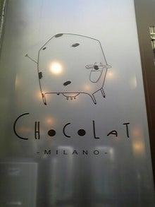 MOO日記-20110122Chocolatロゴ