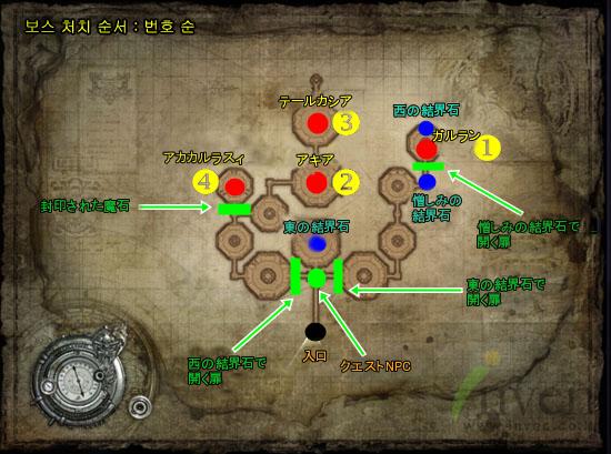 $GmenのTERA冒険活劇---MMORPG『TERA』オンラインゲーム.Blog-攻略 邪教徒の隠れ家4