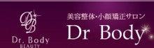 杉浦よしのオフィシャルブログ「Yoshino's Sweet Happy Life」Powered by Ameba
