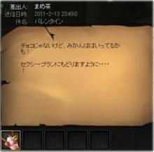 ちぃろぐ(・ω・)
