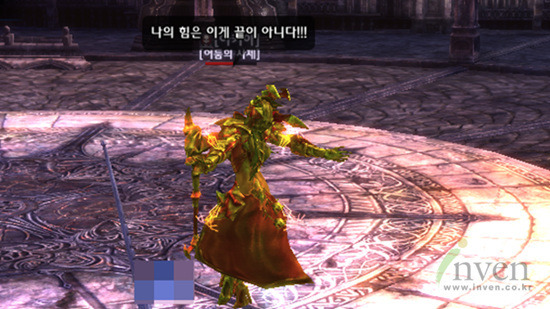 $GmenのTERA冒険活劇---MMORPG『TERA』オンラインゲーム.Blog-攻略 邪教徒の隠れ家11