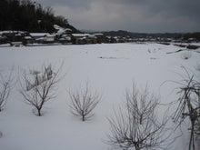 $歩き人ふみの徒歩世界旅行 日本・台湾編-丹後の冬
