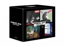 -シンガーソングライター中村隆道への伝言板-Do have a Dreamer--noboy box