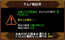 トラたんのREDSTONE日記-ぷうた戦