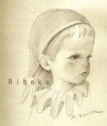 $絵描きのRibeka 描くために、生きてます