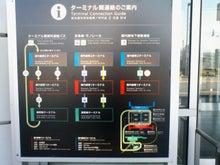 働く`女子`の羽田空港おいしいひとくち!-SA3D0667.jpg