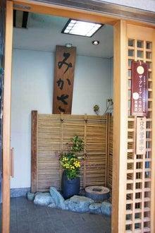 大淀町nanaのブログ