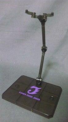 クロウのガンプラ製作日記-110216_1705~02.jpg