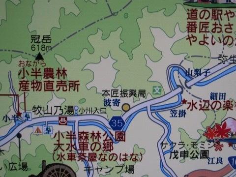 <b>聖嶽洞穴</b>〜原人研究史その2|日本史をつまみ食いして旅する(
