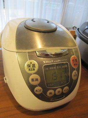 のほほん日記 in 大阪-炊飯器2002