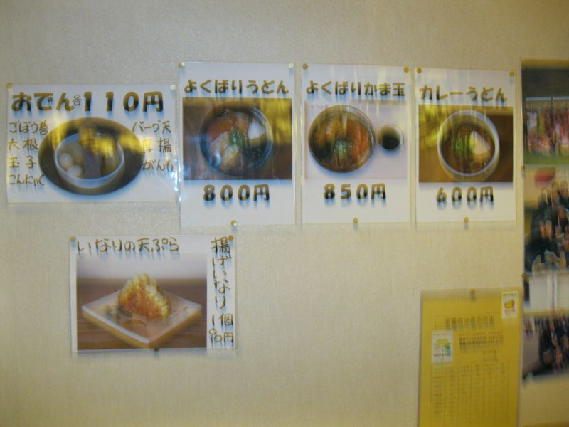 おいしいご飯 ~ 炭水化物天国 ~ ぱーと2