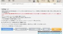 $キッコリー by 大阪の幸せ体験家のブログ