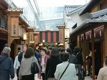 北京大学に短期留学をしました。-羽田江戸買物