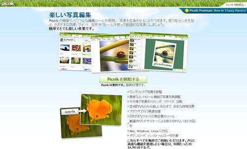 WEB&グラフィックデザイナーが更なる目利きを目指して日々更新中
