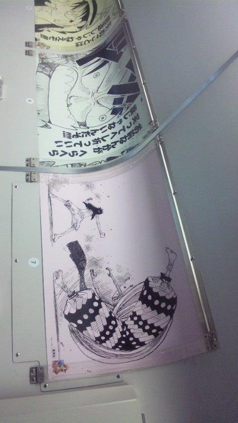 $ワンピースMANIAX -ワンピースマニアブログ--ゴムの手線 ワンピース山手線ジャック ルフィ広告