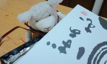 $てぬぐい作家 tenugui chaco のブログ-2/17 小包7
