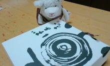 $てぬぐい作家 tenugui chaco のブログ-2/17 小包6