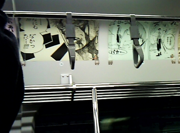ワンピースMANIAX -ワンピースマニアブログ--ゴムの手線 ワンピース山手線ジャック ゾロ車両