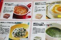 フード・ドクターくりちゃんの食は育!