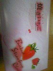 KAITO愛してる(*´Д`*)-DVC00016.jpg