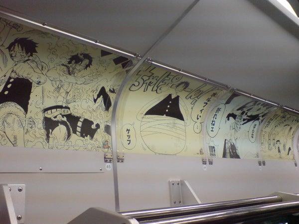 ワンピースMANIAX -ワンピースマニアブログ--ゴムの手線 ワンピース山手線ジャック ルフィ広告