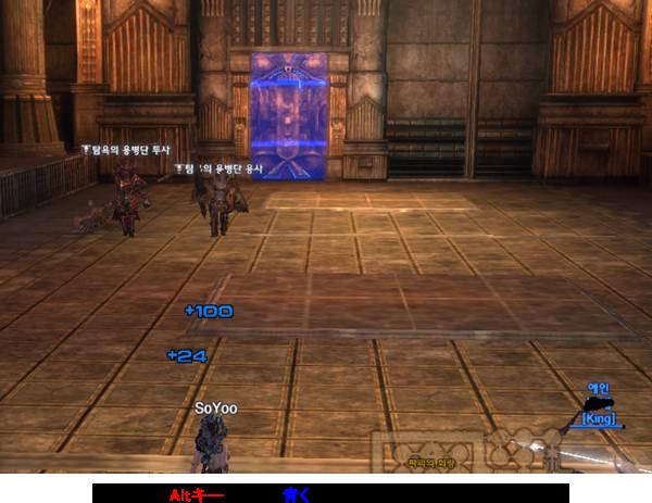$GmenのTERA冒険活劇---MMORPG『TERA』オンラインゲーム.Blog-攻略 貪欲の迷宮04