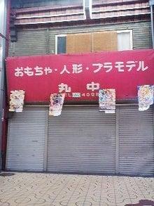 博多ホメホメ新聞-おちさん.jpg
