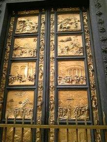 MOO日記-20110123扉の彫刻