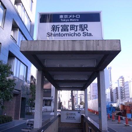 $新富マーケ研