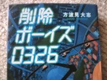 いおりブログ-CA3F0170.jpg