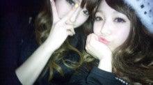 寺西加織オフィシャルブログ「コロドルかおち爆走中!!」by Ameba-110206_0653~020001.jpg