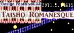 $Lomi-Romi