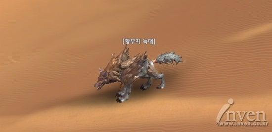 $GmenのTERA冒険活劇---MMORPG『TERA』オンラインゲーム.Blog-PT経験値分配方式05