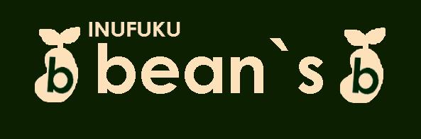 犬服 bean`s
