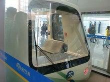 北京大学に短期留学をしました。-シャトル便