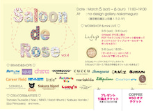 $Saloon de Rose
