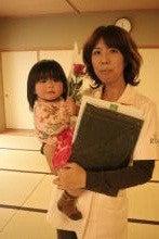 ごく普通のママがある日、ベビーマッサージセラピストになりました。