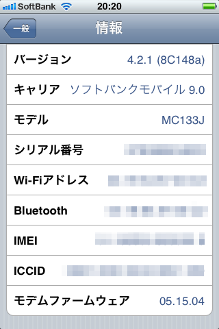 iPhone情報