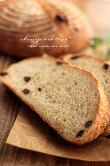 毎日がお弁当日和♪-パン