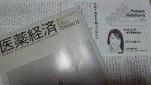 2011021907430001.jpg
