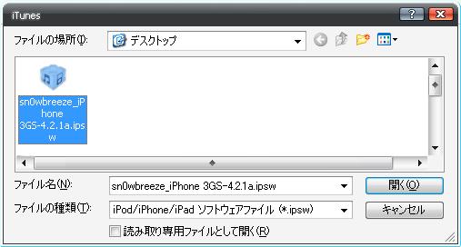 iTunes 02