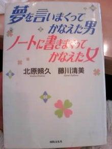 ☆実は、大阪人!☆東京で暮らす主婦のblog               ~今は、SHINHWA~    -110109_0933~01.JPG