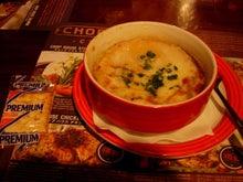 $Bar JERK-スープ