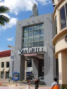$Bar JERK-SEAGRILL