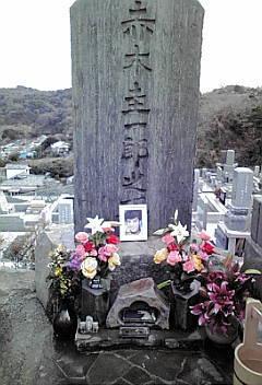 赤木圭一郎を偲ぶ会