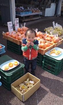 よっしぃのブログ-110219_1208~03.jpg