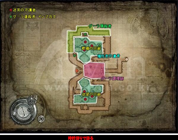 $GmenのTERA冒険活劇---MMORPG『TERA』オンラインゲーム.Blog-攻略 貪欲の迷宮06