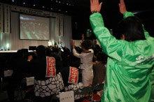 $日本商工会議所青年部第30回全国大会みやぎ・仙台大会