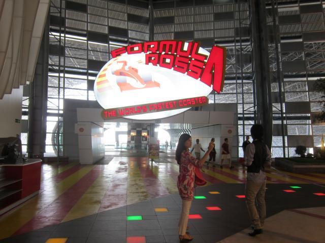 世界を旅する年収1億スーパーアフィリエイター 川島和正オフィシャルブログ Powered by Ameba-アブダビ2-12