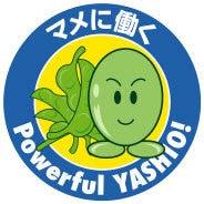 大山しのぶ オフィシャルブログPowered by Ameba